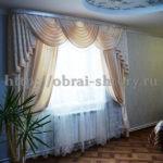 Пошив штор на заказ в Серпухове