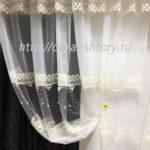Комплект штор для кухни купить в Серпухове