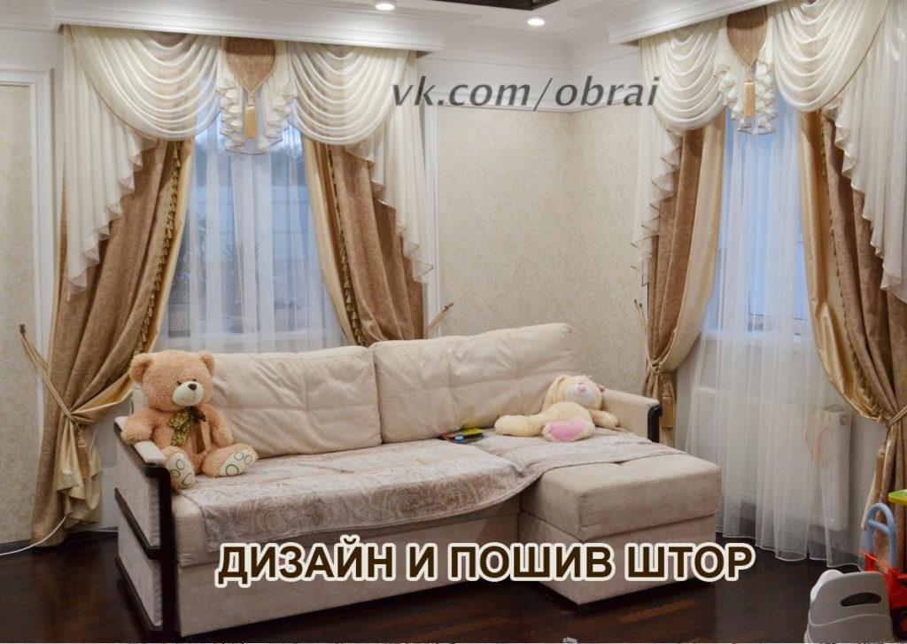 Дизайн и пошив штор в Серпухове